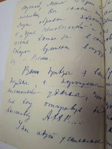http://images.vfl.ru/ii/1525088395/a2e1f7fd/21562363_m.jpg