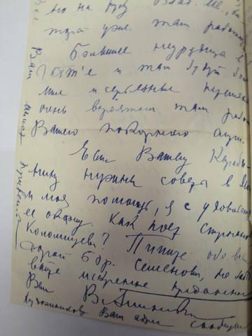 http://images.vfl.ru/ii/1525088396/6d2eb8c8/21562365_m.jpg