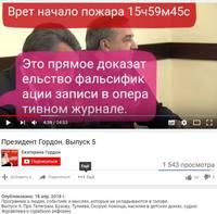 http://images.vfl.ru/ii/1525089343/5ab2ddc8/21562499_s.jpg
