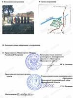 http://images.vfl.ru/ii/1525101817/5ca2e66e/21564582_s.jpg