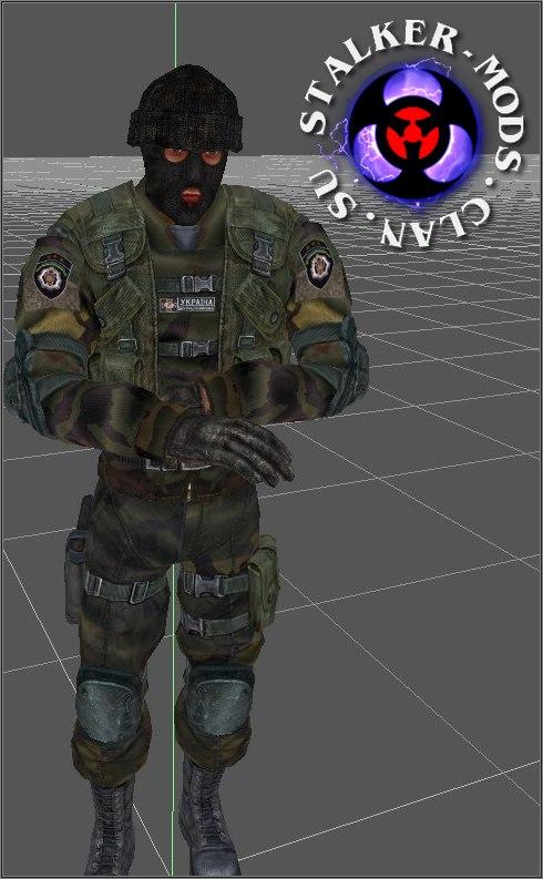 Военный-Патрульный