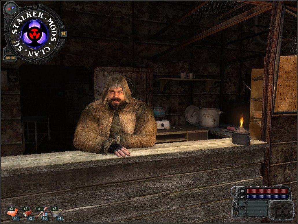 Борода - ремейк модели торговца