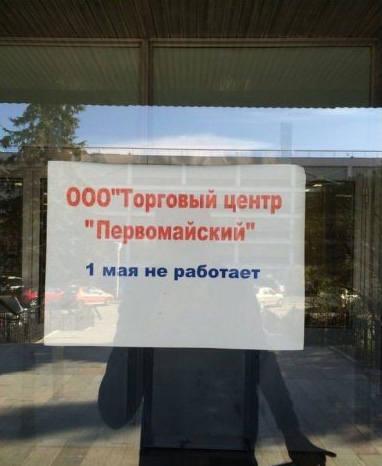 http://images.vfl.ru/ii/1525151849/29eb10d2/21570348_m.jpg