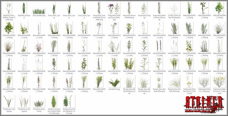текстуры травы в png