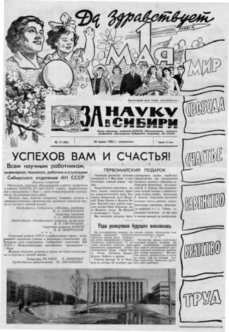 http://images.vfl.ru/ii/1525178023/52a992c5/21574553_m.jpg