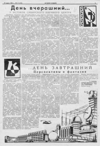 http://images.vfl.ru/ii/1525178309/afb6c669/21574590_m.jpg