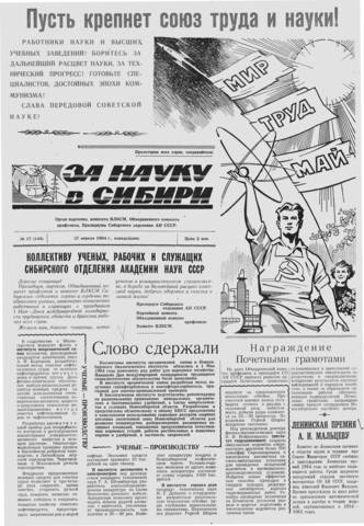 http://images.vfl.ru/ii/1525178310/c115adb1/21574592_m.jpg