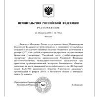 http://images.vfl.ru/ii/1525200141/00c6a88e/21578480_s.jpg