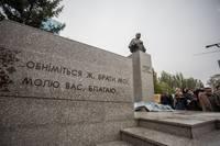 http://images.vfl.ru/ii/1525200785/f88f112f/21578595_s.jpg