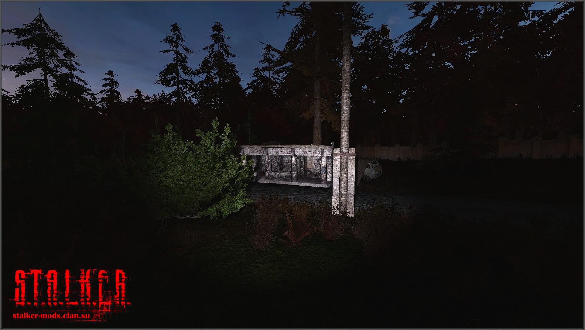 фонарик светит дальше