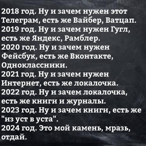 http://images.vfl.ru/ii/1525288171/84731520/21591056_m.jpg