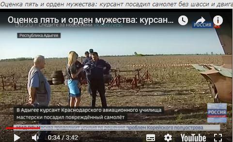 http://images.vfl.ru/ii/1525327700/db6e2acf/21594703.jpg