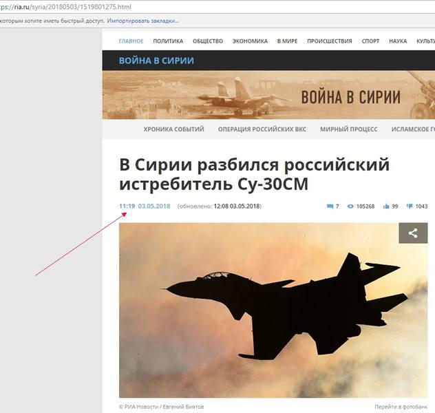 http://images.vfl.ru/ii/1525341160/7d33dfd7/21597396.jpg