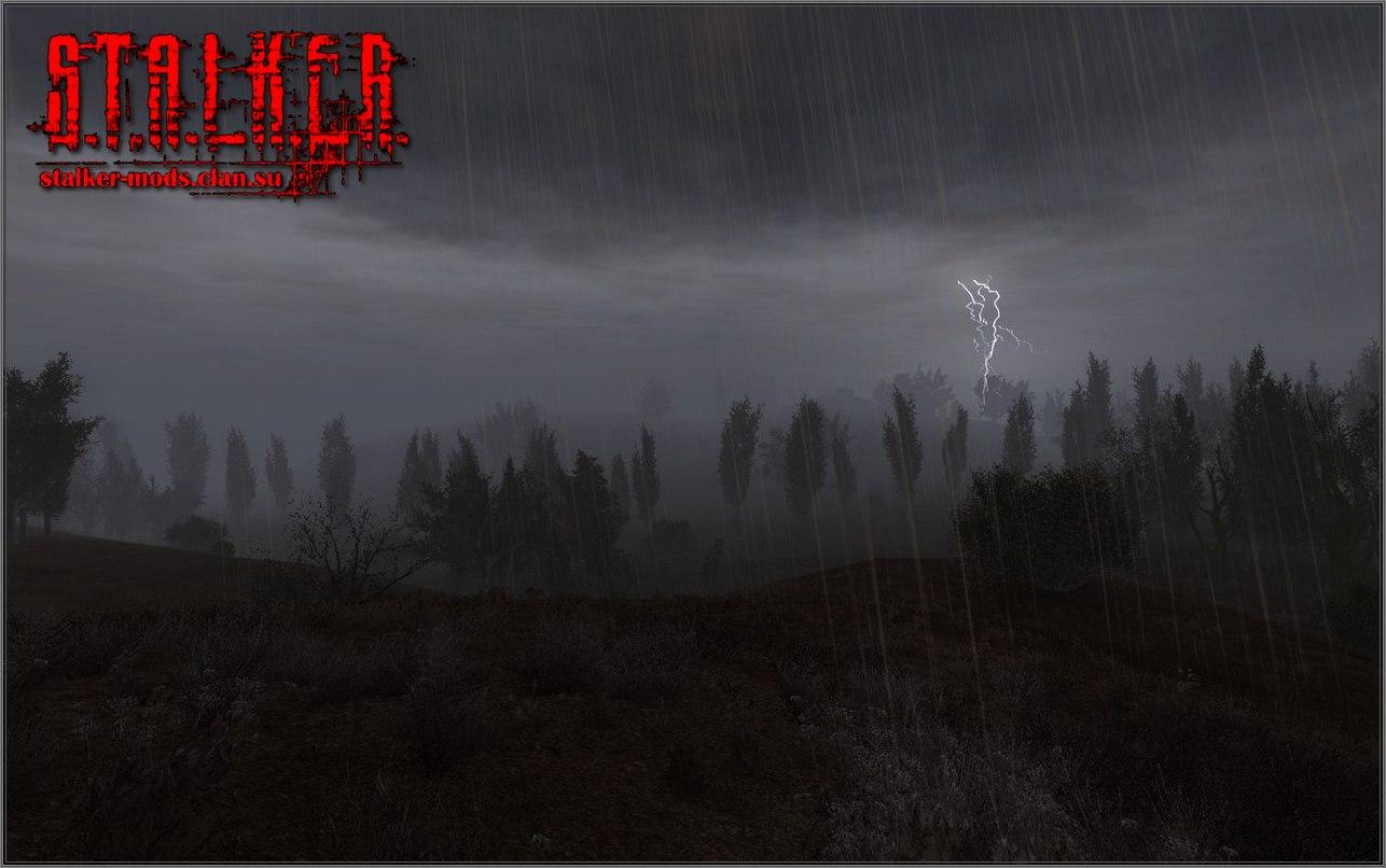 мрачная погода для лост альфы