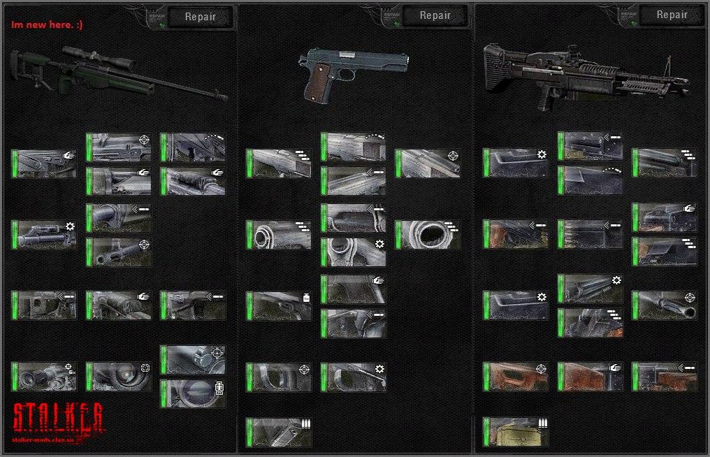 апгрейд оружия по всем направлениям