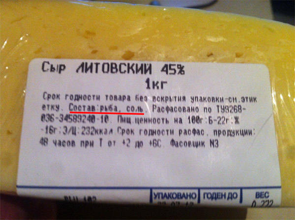 http://images.vfl.ru/ii/1525441970/1aa4a565/21613574_m.jpg