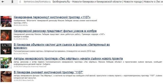 http://images.vfl.ru/ii/1525454510/21e9f845/21615838.jpg