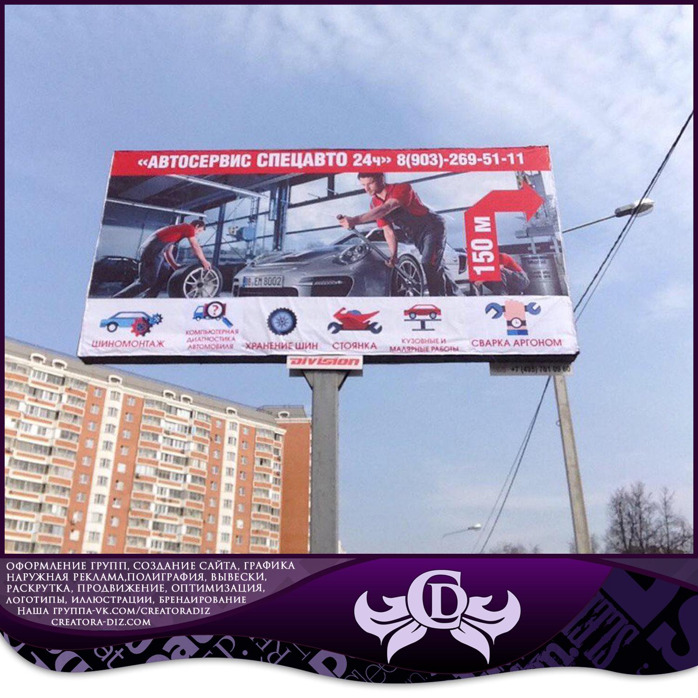 http://images.vfl.ru/ii/1525462693/8e4f896e/21617282.png