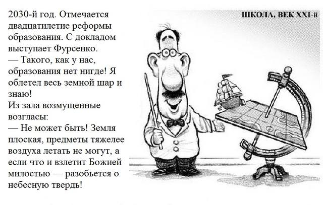 http://images.vfl.ru/ii/1525486166/42386ab8/21619057_m.jpg
