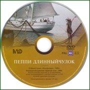 http//images.vfl.ru/ii/15255515/cfbfe678/216191.jpg