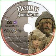 http//images.vfl.ru/ii/15255522/a6ad2b6f/216196.jpg