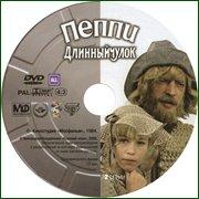 http//images.vfl.ru/ii/15255529/28d3c27c/216199.jpg