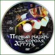 http//images.vfl.ru/ii/1525501014/9f95b0/21620262.jpg