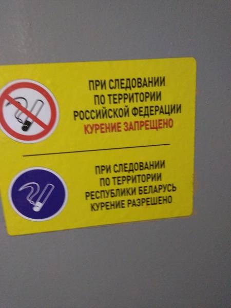 http://images.vfl.ru/ii/1525510086/05005a05/21621627.jpg