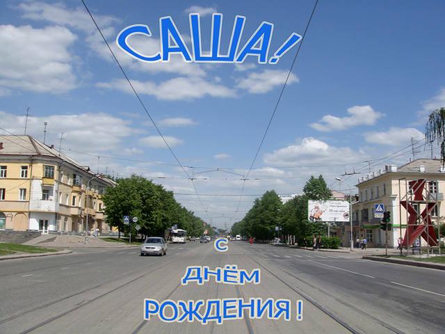 http://images.vfl.ru/ii/1525510187/a501b709/21621662_m.jpg