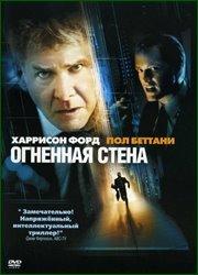 http//images.vfl.ru/ii/1525535843/aab1f5dd/21627199.jpg