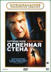 http//images.vfl.ru/ii/15255358/a1dce7cf/21627201.jpg