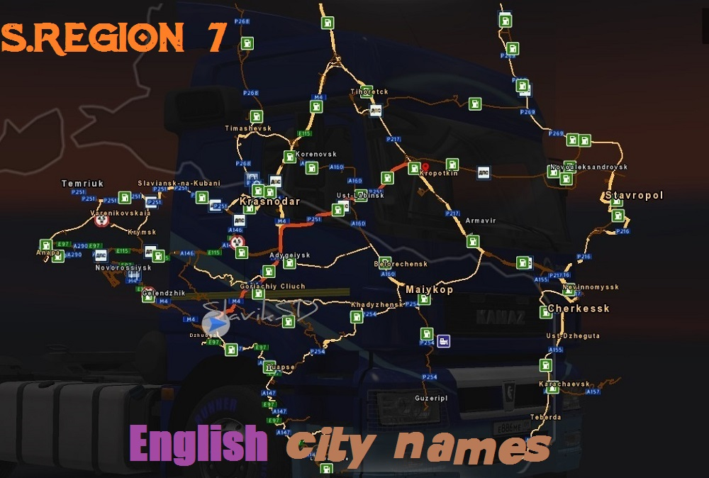 S.Region 7.0 - English city names