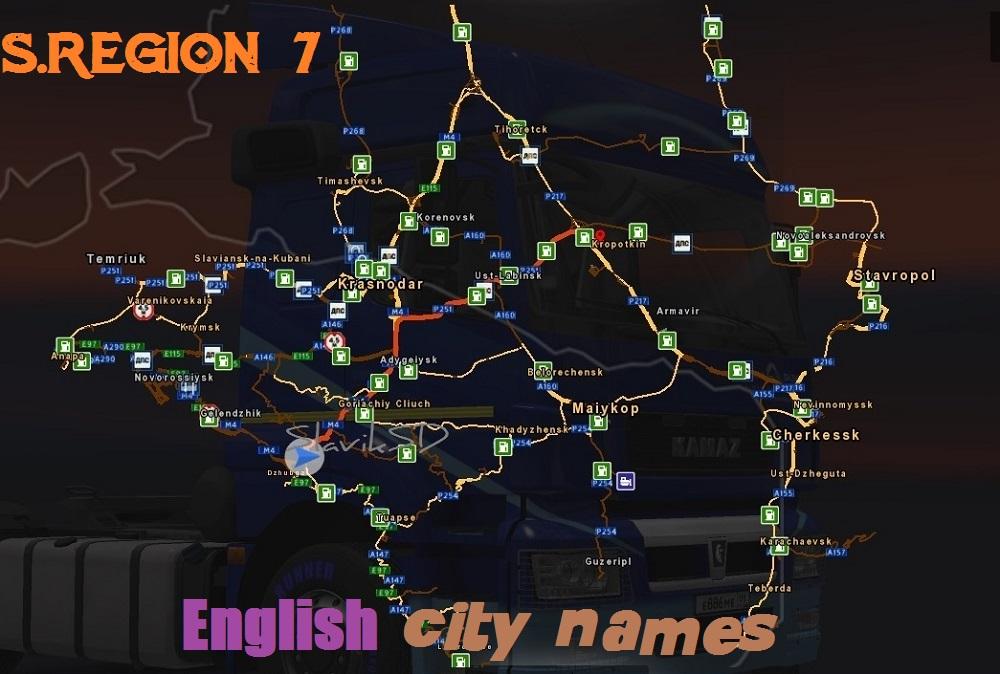 S.Region 7.0 - English city names
