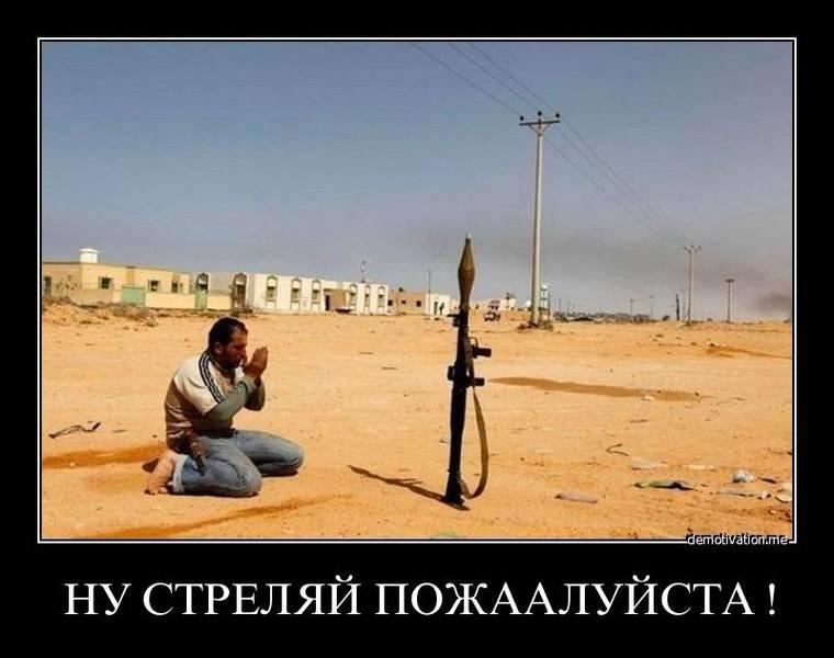 http://images.vfl.ru/ii/1525586609/73248e9f/21632426.jpg