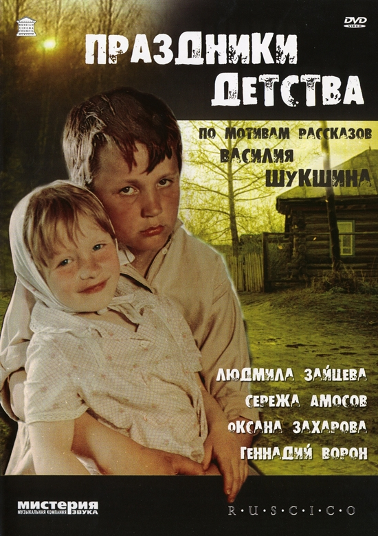 http//images.vfl.ru/ii/1525671566/38891846/21643872.jpg