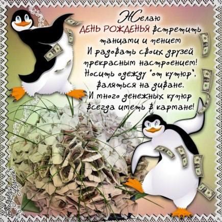 http://images.vfl.ru/ii/1525680462/3c8e6e21/21645307_m.jpg