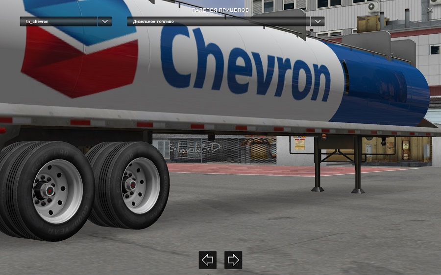 Addon wheel for Trailer pack fuel 1.02.00 (Omenman)