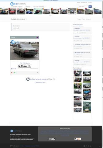 http://images.vfl.ru/ii/1525705832/8edd93b2/21650242_m.jpg