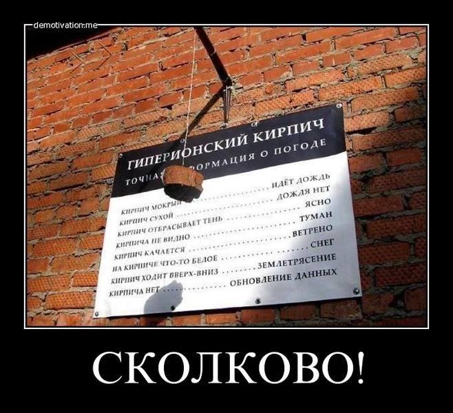 http://images.vfl.ru/ii/1525711645/e8724a5d/21651727.jpg