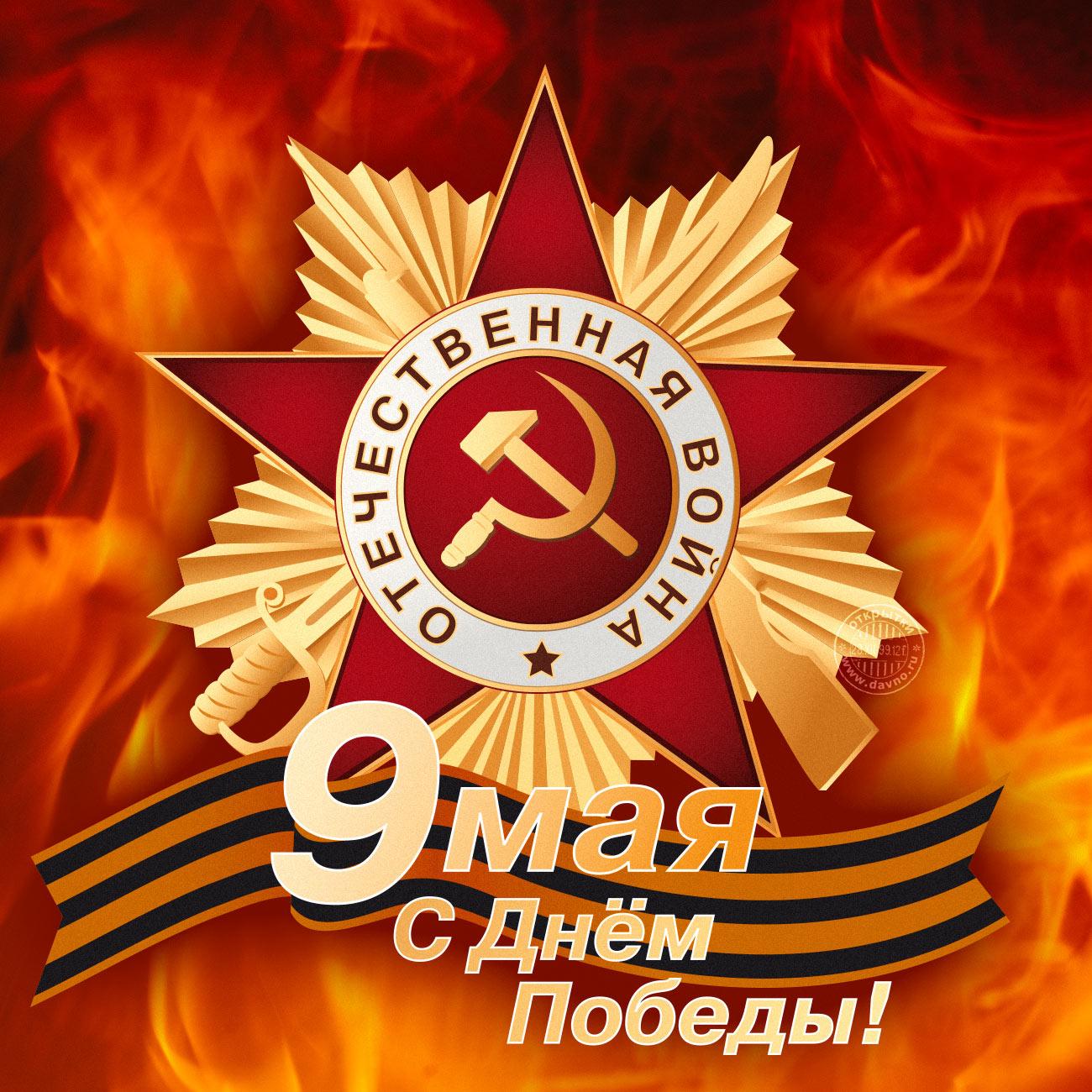 http://images.vfl.ru/ii/1525789817/df5b5ba1/21664128.jpg