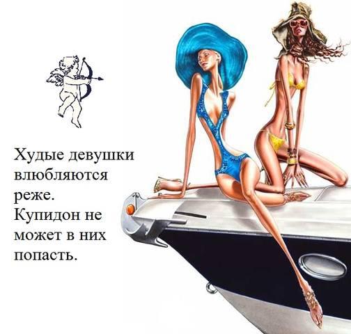http://images.vfl.ru/ii/1525811328/906faf9b/21668037_m.jpg