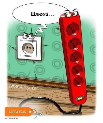 http://images.vfl.ru/ii/1525811512/779a0baa/21668074_m.jpg