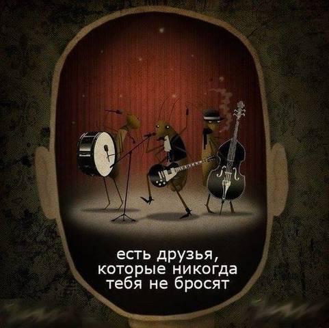http://images.vfl.ru/ii/1525820371/c49384e7/21668892_m.jpg