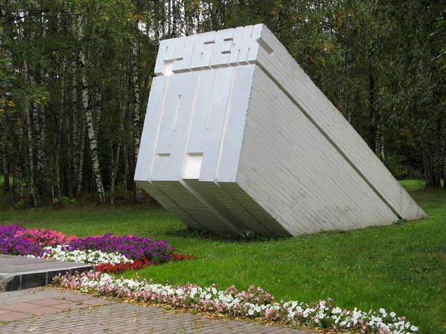 http://images.vfl.ru/ii/1525823876/86be2be6/21669305_m.jpg