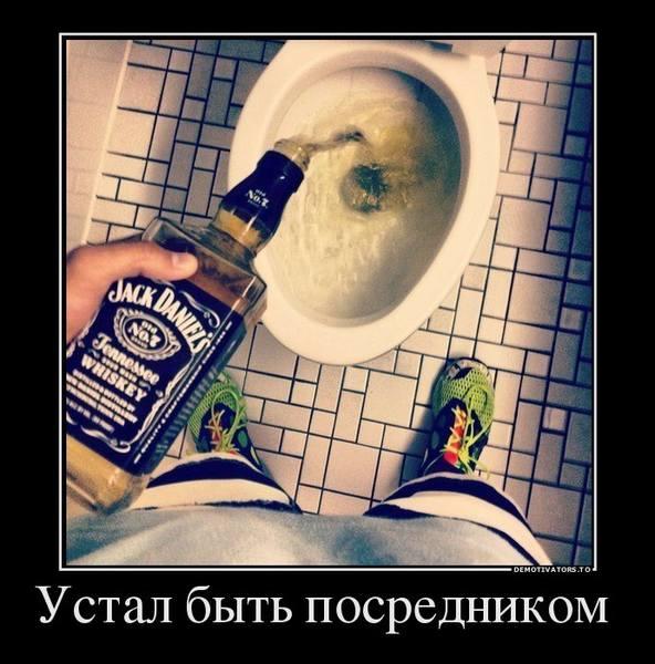 http://images.vfl.ru/ii/1525891736/4f8795ed/21678237.jpg
