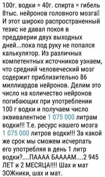 http://images.vfl.ru/ii/1525899570/9c438b54/21679361.jpg
