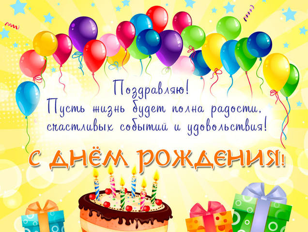 http://images.vfl.ru/ii/1525979582/807325e9/21692534_m.jpg