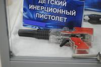 http://images.vfl.ru/ii/1526005821/d6242649/21694820_s.jpg