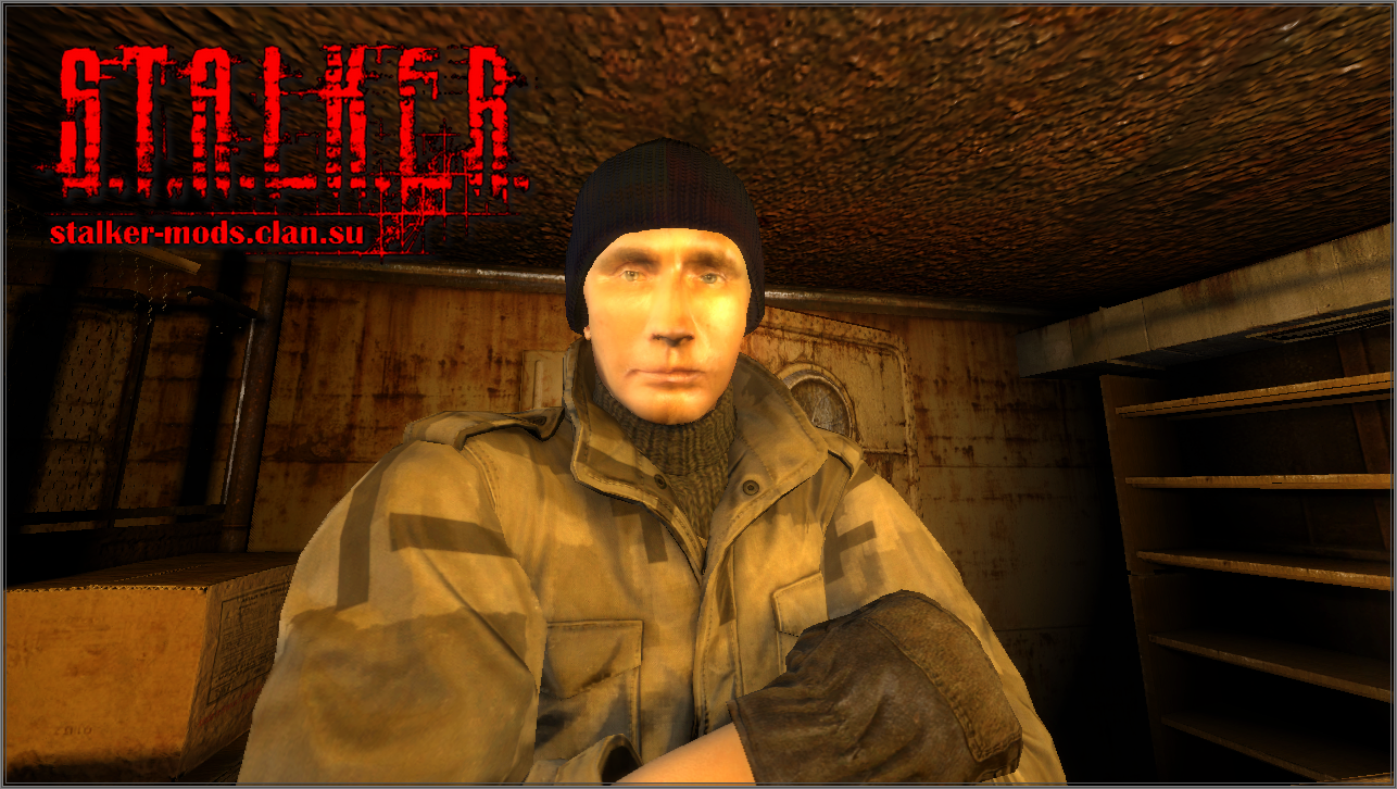 Персонаж - Путин