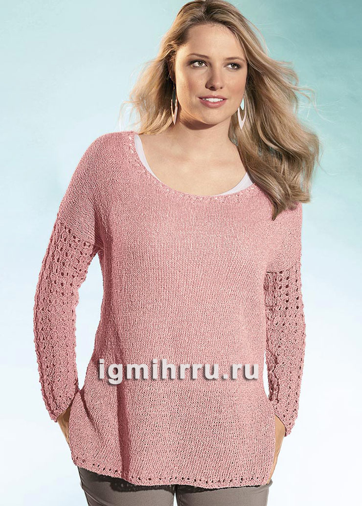 Для полных дам. Розовый пуловер с ажурными рукавами. Вязание спицами